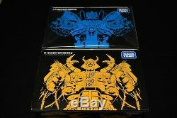 TakaraTomy Transformers 2010 Unicron & Primus Lot Authentic MISB